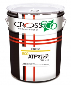 CROSS ECO ATFマルチ
